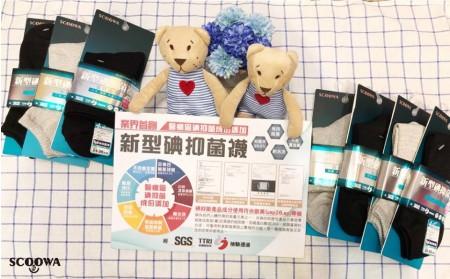 【SCOOWA】100%台灣製新型碘抑菌除臭襪超值任選6入組(免運費)
