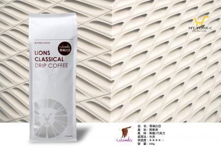 雷恩獅 哥倫比亞咖啡(1磅)