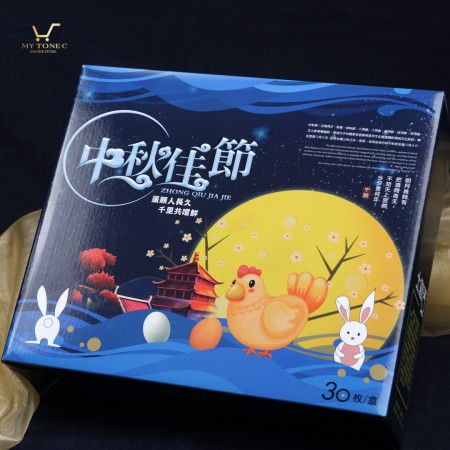 人道飼養 / 放牧飼養【土雞蛋】極上紅蛋 _放養蛋30枚/盒 (免運)