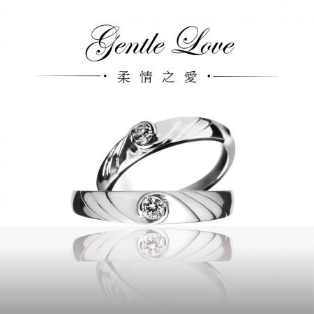 《Gentle Love柔情之愛》對戒