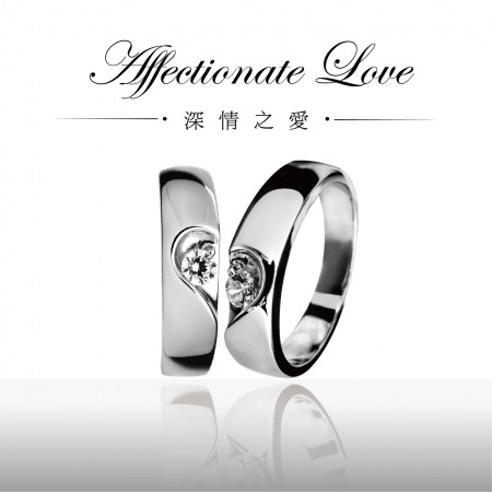 Affectionate Love深情之愛