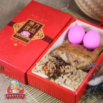 彌月油飯禮盒 (葷)