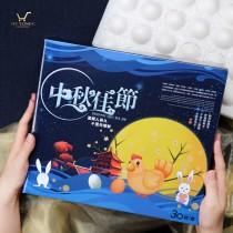 【醣心金雞蛋】極上白蛋30枚/盒 (免運)-新品推廣優惠中