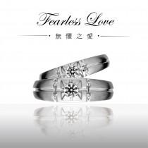 《Fearless Love無懼之愛》對戒
