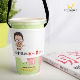 【人就是賤-品牌商品】環保飲料杯袋(含運費)