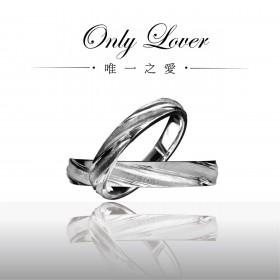 【Marry Diamond】亞洲首創時尚品味鑽戒《Only Lover唯一之愛》對戒