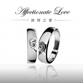 【Marry Diamond】亞洲首創時尚品味鑽戒《 Affectionate Love深情之愛》對戒