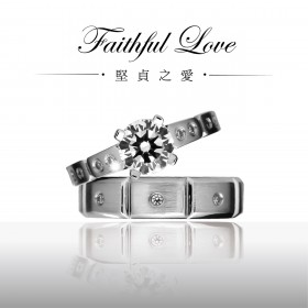 【Marry Diamond】亞洲首創時尚品味鑽戒《 Faithful Love堅貞之愛》對戒